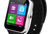 aiwatch smartwatch phone