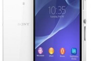 how to screenshot sony xperia z2